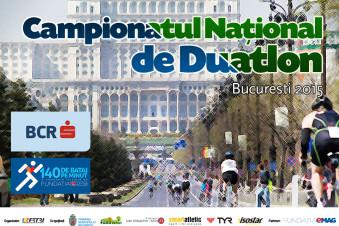 CND-20151