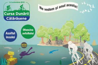 Cursa Dunarii_lansare